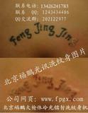 洗纹身后应注意观察皮肤修复情况