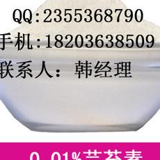 0.01%复合型芸苔素内酯在柑橘各个生长周期的用法用量
