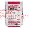 安徽顺科 纸塑复合袋厂家加工定做批发价格表