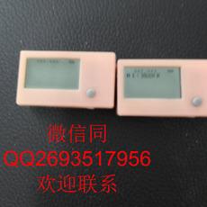 厂家供应鸿威HV橡皮 文字接收器 短信接收