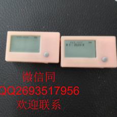 厂家销售正品云六A1橡皮 文字接收机
