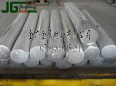 供应5056-h32研磨铝圆棒 5056精拉铝棒价格