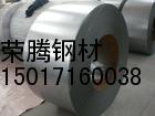 3J2 3J3 3J6高弹性合金带材