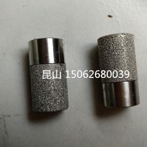 不锈钢气体传感器防爆滤芯  插式传感器保护罩 精密创新型过滤器