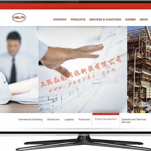 嘉定网站建设 嘉定网站制作 嘉定网站设计 嘉定做网站