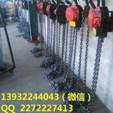 2吨4米电动倒链220伏2吨5吨电动倒链价格