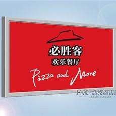 萍乡供应浩克拉布灯箱价格 供应浩克铝合金拉布灯箱
