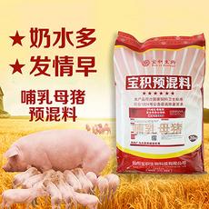 哺乳母猪预混料 中草药母猪饲料 全国品牌母猪饲料