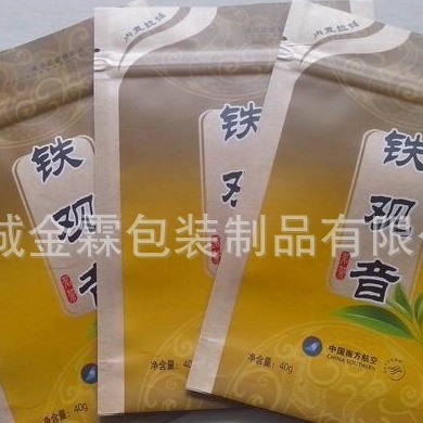 厂家供应洛阳茶叶包装袋,小泡茶包装袋,镀铝包装袋,免费设计