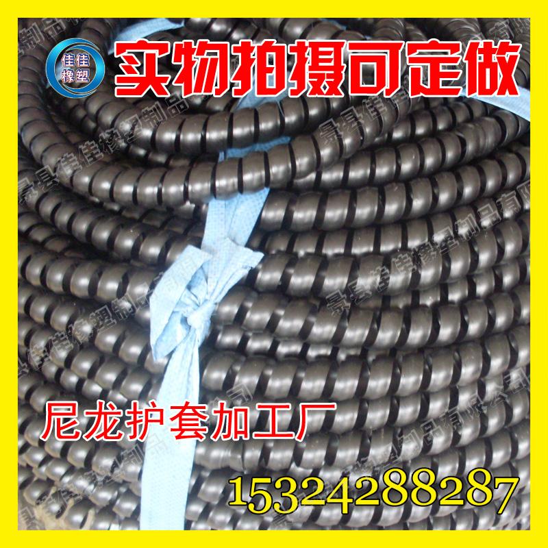 尼龙护套液压胶管保护套各种规格现货护套