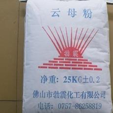 廣東生產涂料專用專用絹云母粉的廠家