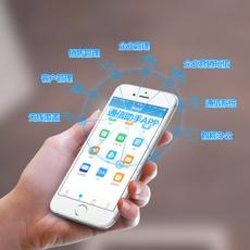 """通信助手电话自动外呼系统CRM管理系统让销售更""""接地气"""""""