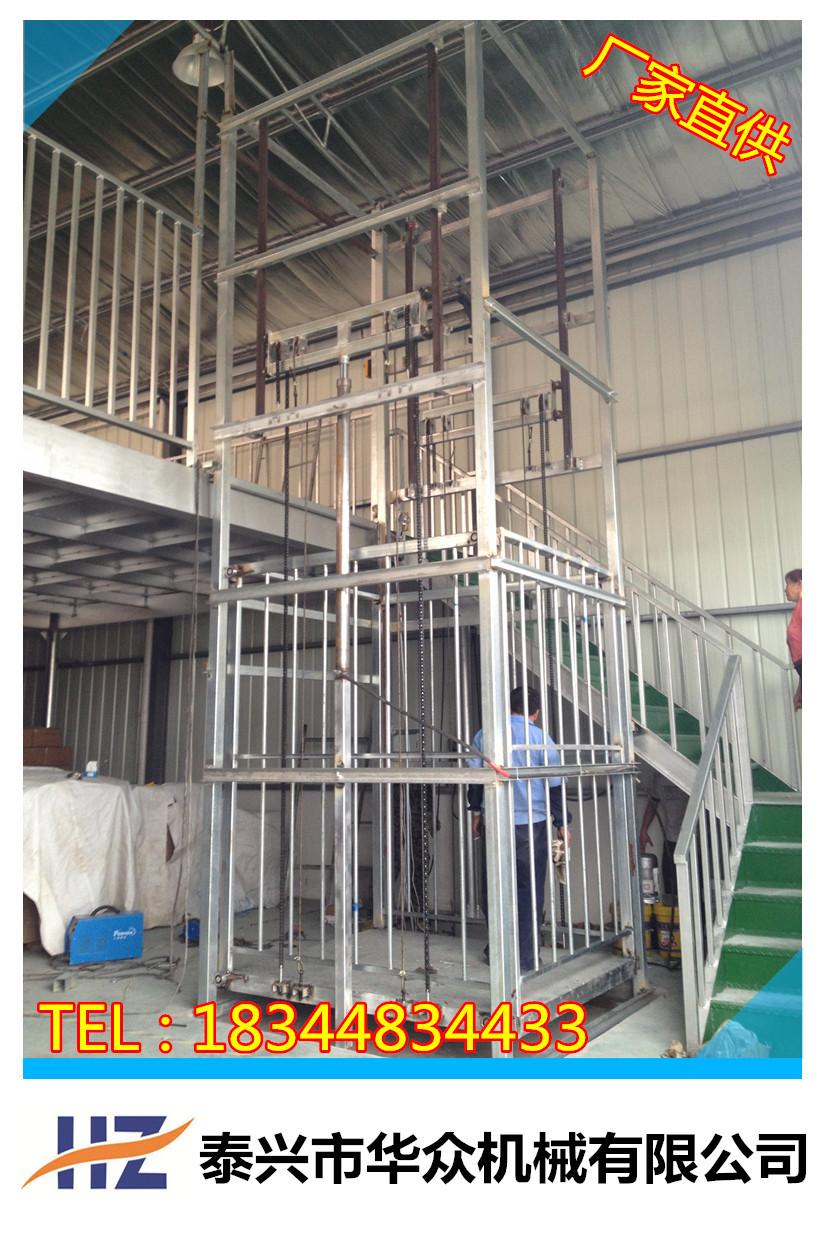 货梯 江苏厂家直供安装室内外液压货梯升降机 规格定制 详情电联图片