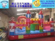 熊出没充气城堡|充气滑梯|充气蹦蹦床|儿童游乐设备供应
