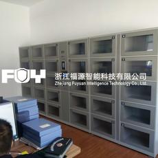 智能物证柜 物证保管柜及物证软件柜的功能优势-浙江福源