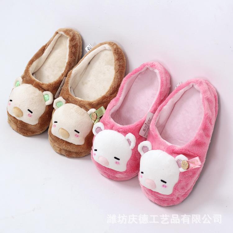 秋冬季室内创意可爱卡通亲子儿童小熊毛绒棉拖鞋平拖