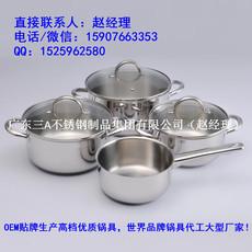 优质不锈钢锅货源 广东三A不锈钢制品集团有限公司