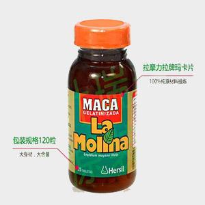 供应 拉摩力拉玛卡正品原装秘鲁进口玛咖精片MACA秘鲁玛卡代购120粒