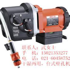 台湾AGP MD10 MD14高效墙壁钻孔