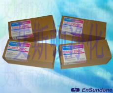 日本富士胶片感温纸Thermoscale 200C测量温度分布点感应纸压着ACF热值管理分析