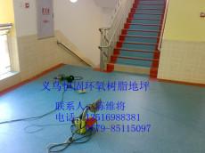 义乌地坪,PVC地板优点多,受欢迎