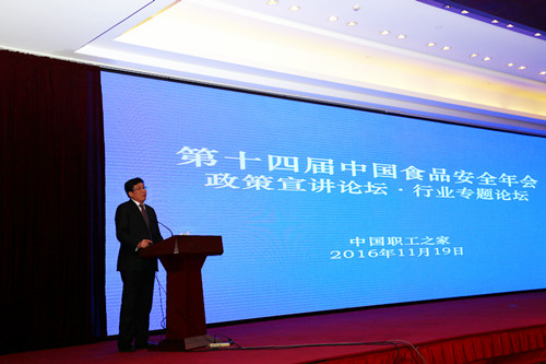 中国食品安全年会完达山乳业揽获三项大奖