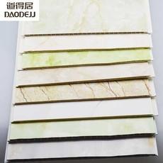 道得居石塑PVC大理石板可定制护墙板墙面板装饰集成吊顶家用工装