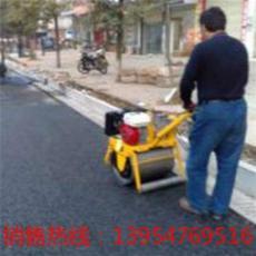 山东实力商家(图)_手扶小型压路机价格_小型压路机