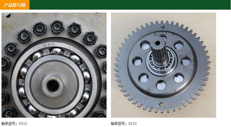 机械配件 铲车配件 超越离合器 装载机配件 变速箱总成二轴.