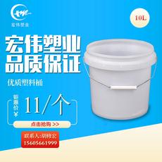 宏伟塑业供应10L白色塑料桶 可印刷 可定制