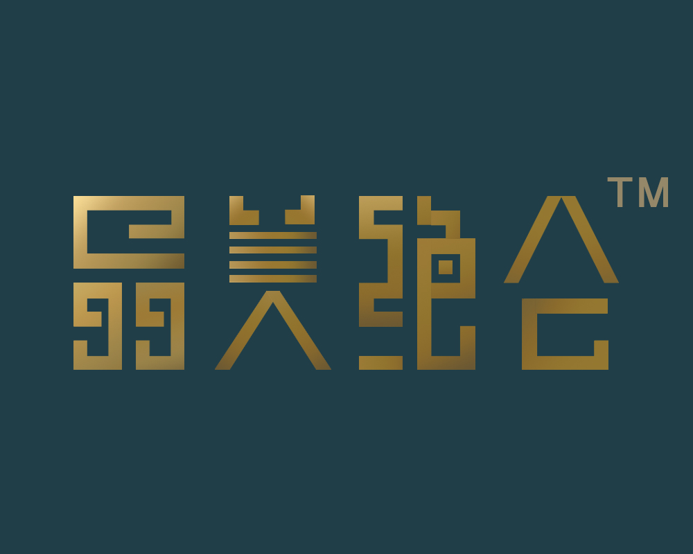 浦江县同源文化传播有限公司