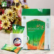 出塞曲蒙古奶茶咸茶热销400g人气速溶奶茶粉热饮包邮独立包装含糖