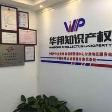 甘肃兰州商标注册 甘肃省注册商标 公司商标注册
