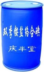 双链季铵盐络合碘  水体消毒 水产养殖专用消毒液 家禽厩舍器具或环境消毒液体