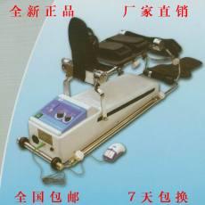 关节康复器 CPM治疗仪 肢关节恢复锻炼器厂家直销包邮