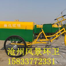 风景环卫cz-8天津厂家直销镀锌板人力保洁三轮车 环卫街道垃圾车 0.3升容积 脚蹬垃圾车