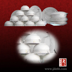 陶瓷餐具定制 生产陶瓷餐具厂家 陶瓷餐具生产厂家 28头陶瓷餐具定制 陶瓷餐具价格