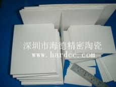 供应加工绝缘陶瓷板 陶瓷基片  绝缘陶瓷块