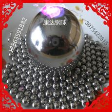 聊城办事处现货供应201 304材质11.5mm不锈钢球.不锈钢珠.钢球.包邮