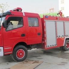 五十铃3吨水罐消防车报价