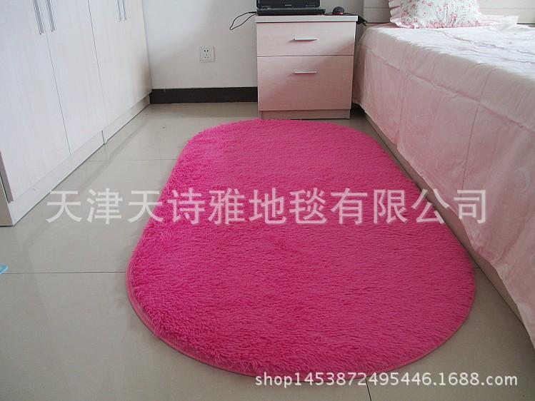 现代可爱椭圆形地毯垫 加厚丝毛卧室床边地毯长圆婚房