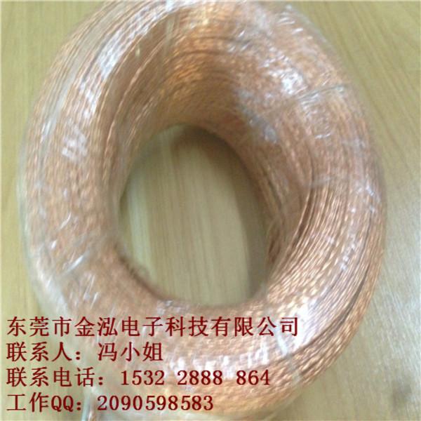 铜包铝编织线 接地编织铜线 镀锡编织线 质优价低