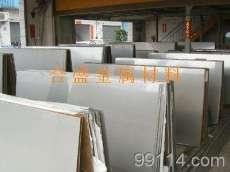 供应软磁合金1J51铁镍合金1J52