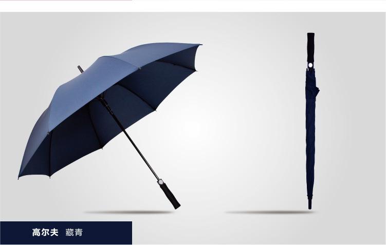 广告雨伞定制印logo商务加大双人高尔夫伞自动小大黑