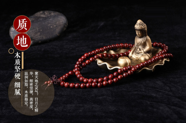 珠子的两倍,只有极品小叶紫檀佛珠才会采用这种工艺