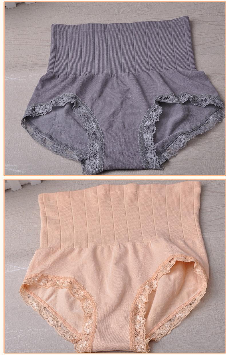 无缝高腰收腹提臀内裤女士产后塑身裤高腰三角裤