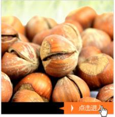 现货直销东北特产干果榛子散装10Kg批发坚果零食开口原味榛子大圆