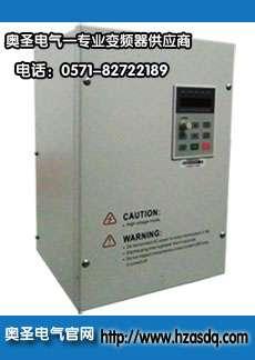 奥圣全密封型防潮变频器在轴承厂磨床的应用