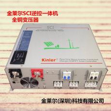 供應金萊爾太陽能逆控一體機1KW12/24V轉220V純銅變壓純正弦波逆變器30A控制器