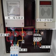 射频卡控制器装置,射频卡控制器装置